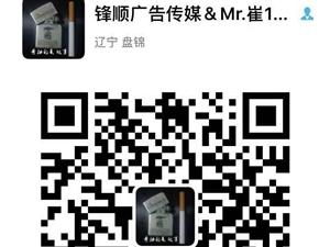 【��l】狂浪-阜新�y行(�P�\分行)