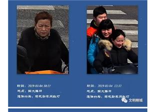 桐城交通违法和不文明交通行为曝光,看看哪些人!!