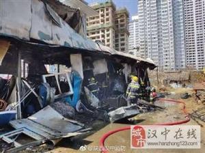 汉台区滨江路茶城旁一废弃临时板房起火