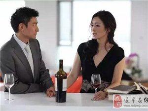 睡前一杯红酒的正确喝法。