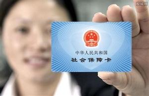 社保卡丢了不用怕!济宁最新最全的即时制卡网点都在这儿