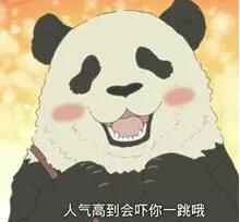 """连大熊猫""""萌兰""""都有上百万""""亲妈粉"""":人类的执念到底为哪般?"""