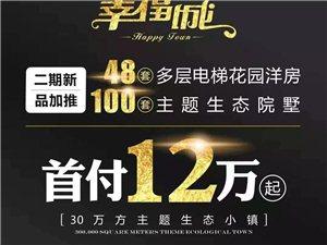 《中国好声音》宁国赛区火爆来袭!!!