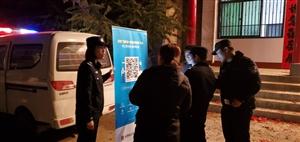 """合阳县公安局黑池所积极开展 """"互联网+公安政务服务""""宣传活动"""