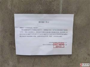 六尺巷1#陶坛酒库B区基础夜间施工
