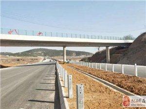 青兰高速太阳城段有望于6月底实现通车
