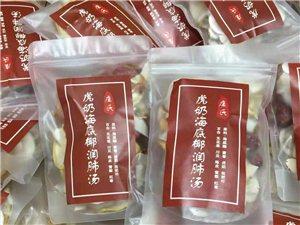 热款产品诚招永春微商代理――-庄氏虎奶海底椰润肺汤