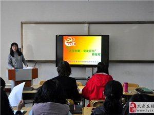 """并州路小学:踏上""""改革创新,奋发有为""""新征程――教师师德师风提升承诺"""