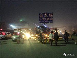 网友建议!延长潢川火车站公交车运营时间,官方回复...