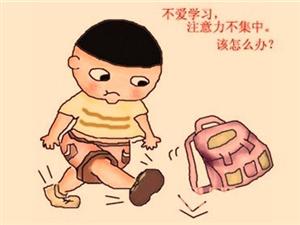 太原检查小儿抽动症比较好_孩子颈部抽动