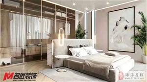 以你的年龄适合怎么样的卧室装修风格!