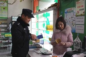 合阳县公安局黑池派出所开展扫黑除恶 专项斗争集中宣传活动