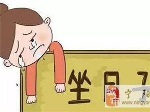 ��邮种福����周�上百名月嫂、育�荷┤文�挑�x!