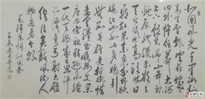 邹城书法家赵奇光先生书法作品欣赏!