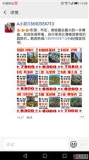 市中心万隆城旁凯旋国际笋房出售