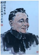 刘大飞 | 中国画《继往开来领路人》