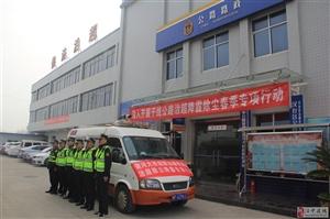 汉中公路局褒河治超站宣管并举大力开展治超降霾除尘专项行动