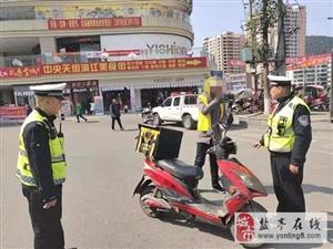 """交警大队直属中队加强""""外卖""""车辆交通违法整治"""