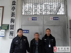交警大队事故处理中队依法拘留一名二次酒驾违法人员