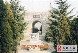 【绿野书院】游记 美丽的武功  可爱的家乡(文/李惠敏)