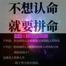 2019免费版幸运飞艇_连连红4年七八雪球心得经验分析!