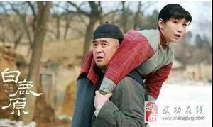 【中华文明】为什么陕西看起来像三个省?