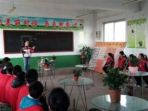 合阳县路井镇中学七年级开展劳动技能教育培训