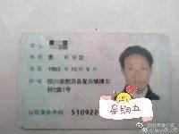 失物招领|盐亭执勤辅警在两江广场执勤时拾到钱包一个