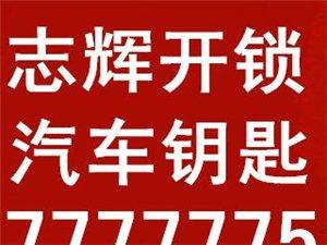 �R朐�_�i  �_汽��i 六��7一��5