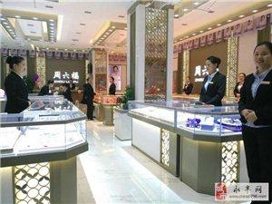 免单节商家——周六福珠宝,免费换新