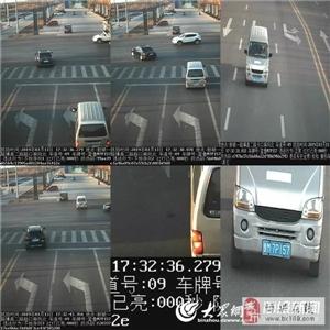 常走新城一路、兴博六路的博兴人快看!这两条路交通违章车辆被高清无码曝光