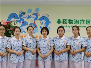 山西天使儿童医院_助力公益用爱心守护孩子的健康