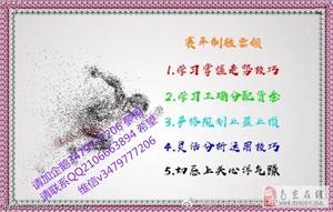玩北京极速赛车这么多年都是输,怎样才能回血上岸!