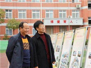 旬阳县太极城文化研究会2019年第一次集体学习会在城关二小举行
