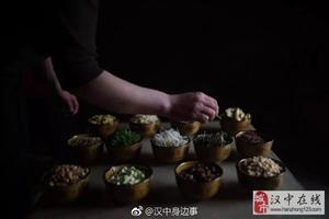 """威尼斯人网上娱乐平台人也""""吃早茶"""" ?揭秘古羌族的精致""""茶料理""""!"""