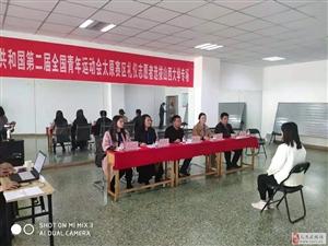 二青会太原赛区礼仪志愿者选拔工作全面展开