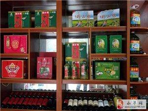 首届免单节商家——畲乡情山茶油,免费提供肤肽油1瓶