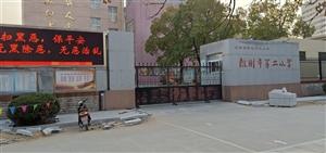 不文明的施工――改造学校外墙四个月不完工程