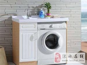 哪里有定制类似这种洗衣柜的