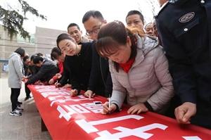 合阳县公安局 举办扫黑除恶专项斗争誓师大会