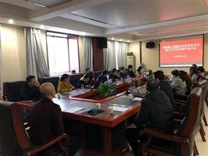 合阳县举办工程建设项目审批管理系统施工许可阶段操作培训会