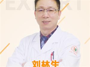 太原治疗孩子消化不良_中日友好医院赖宏教授来太原