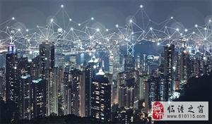 智能照明能为我们提供什么?