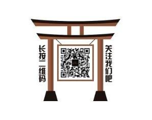 【万基・九尊府】『首届国学大讲堂』圆满落幕!