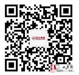 """【民生・美庐天下城】""""汝州市首届风筝文化节""""精彩呈现!"""