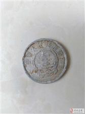 大扫除发现了一枚古钱,博兴人有知道他这市场值多少钱的吗?