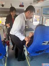 滨海公交司机郭俊良与大港中医医院再次联手救人成功