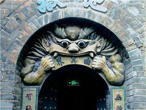 宁夏中卫高庙地宫可以体验鬼文化地宫动态建筑的地方