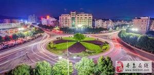 寻乌县一批棚改项目将建设,总投资约2.6亿,新东、城南、城西片区已获得批复!