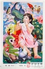 【绿野书院】永远的纪念马清涛老师:那时年画――文/欧阳筱晗